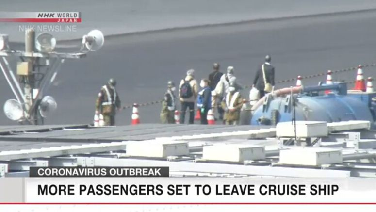 More passengers to leave cruise ship Friday