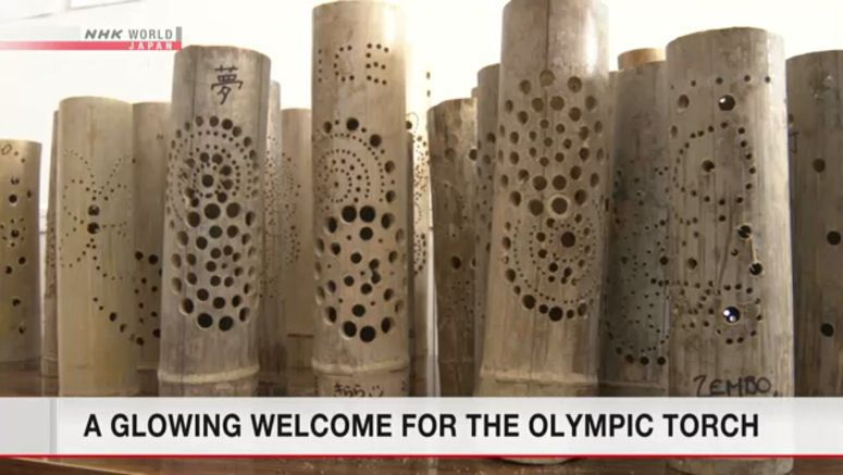 Bamboo lanterns to welcome Olympic torch