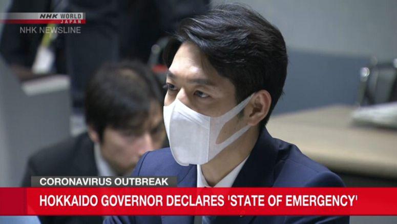 Hokkaido governor declares 'emergency'