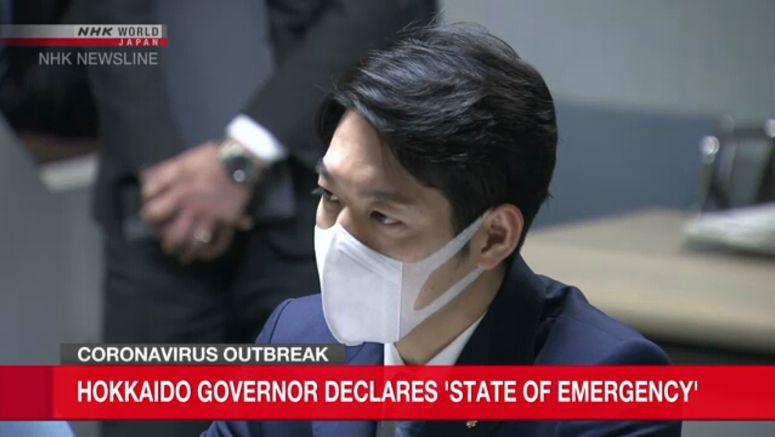 Hokkaido declares 3-week coronavirus emergency