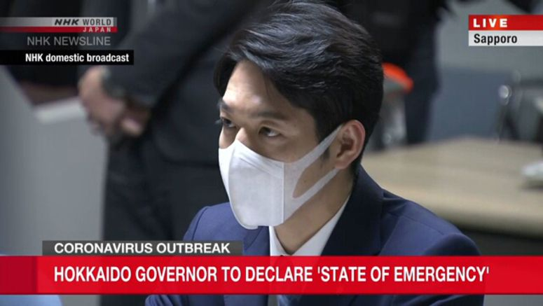 Hokkaido declares state of emergency