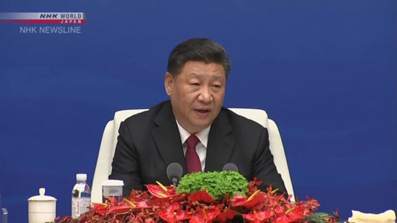 Suga: Chinese President to visit Japan as planned