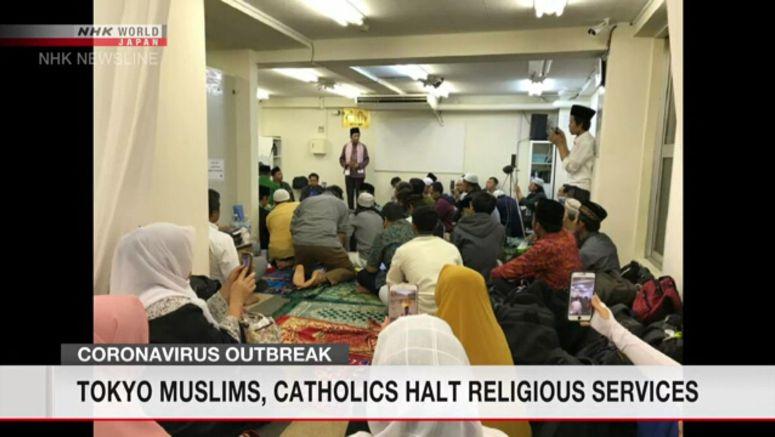 Tokyo Muslims, Catholics halt religious services