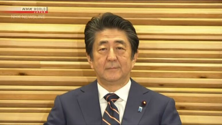 Abe's Cabinet approves 5G and drone support bill