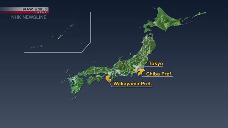 Wakayama man with coronavirus in serious condition