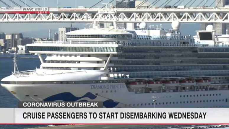 Diamond Princess disembarkation to start Wednesday