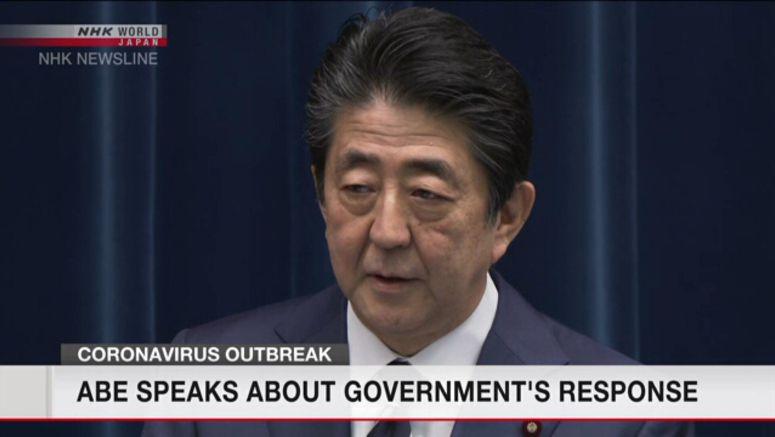 Abe seeks understanding for school closure request