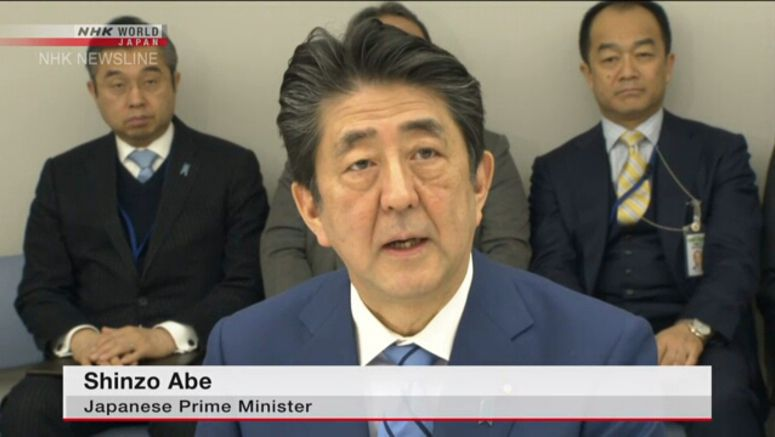 Abe to push forward with school closures