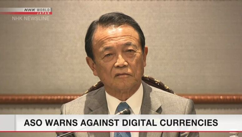 Aso expresses concern over digital yuan