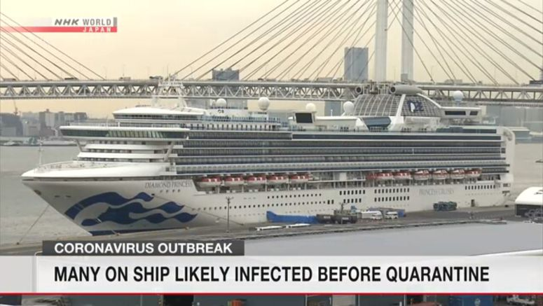 Many on ship likely infected before quarantine