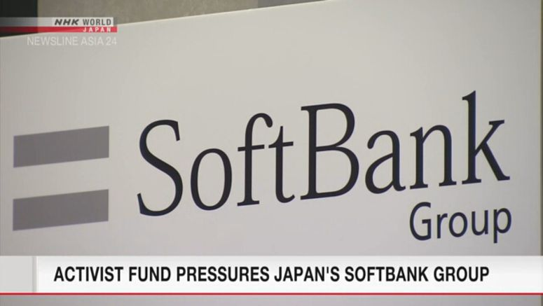 Activist fund pressures Japan's SoftBank