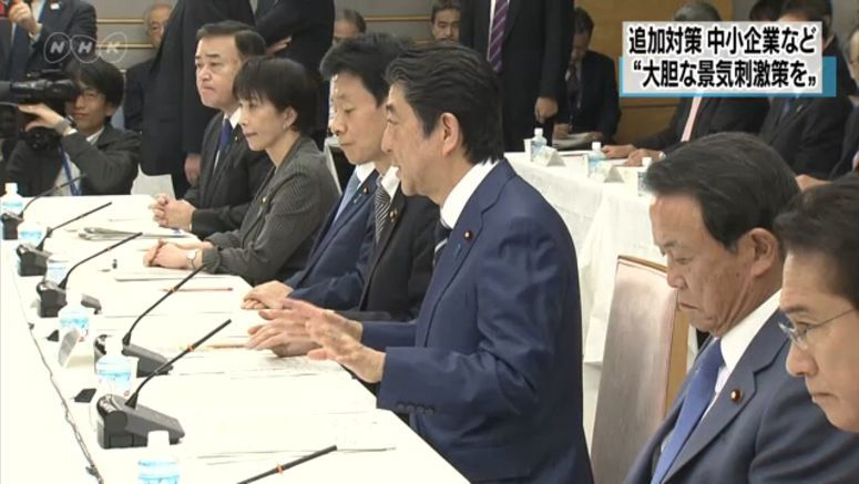 Abe asks SMEs to maintain employment
