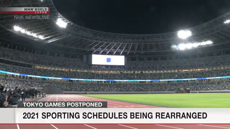Competitions rescheduled for delayed Tokyo Games