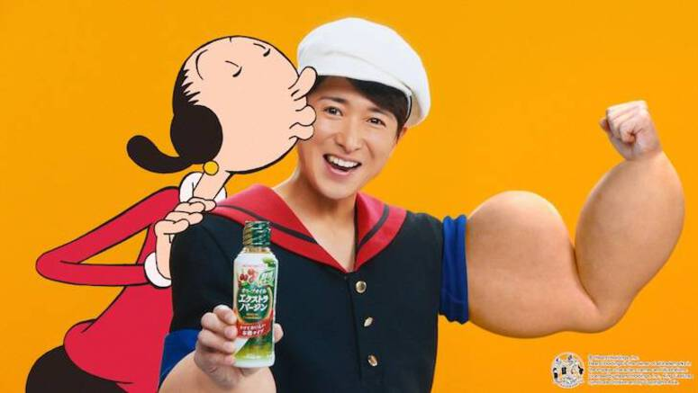 Ohno Satoshi becomes Popeye in olive oil CM