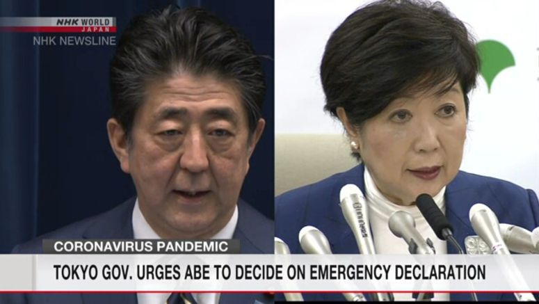 Koike urges Abe to decide on emergency declaration