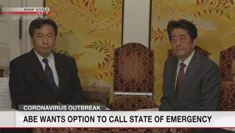 Abe seeks opposition support on virus response law