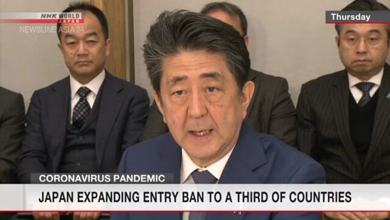 Japan to include US in entry ban on foreigners