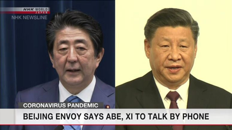 China ambassador: Abe, Xi to talk by phone soon