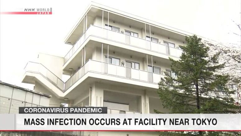 Chiba facility has 86 coronavirus cases