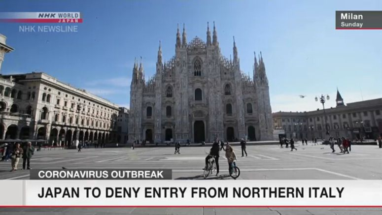 Abe: Visitors from northern Italy to be banned