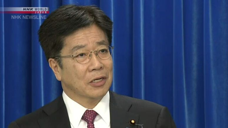 Japan to boost test capability to 7,000 a day