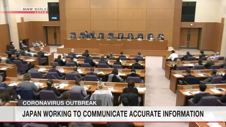 Japan works to ease concerns on virus infections