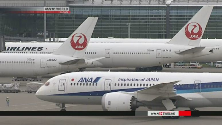JAL, ANA to cut domestic flights due to outbreak