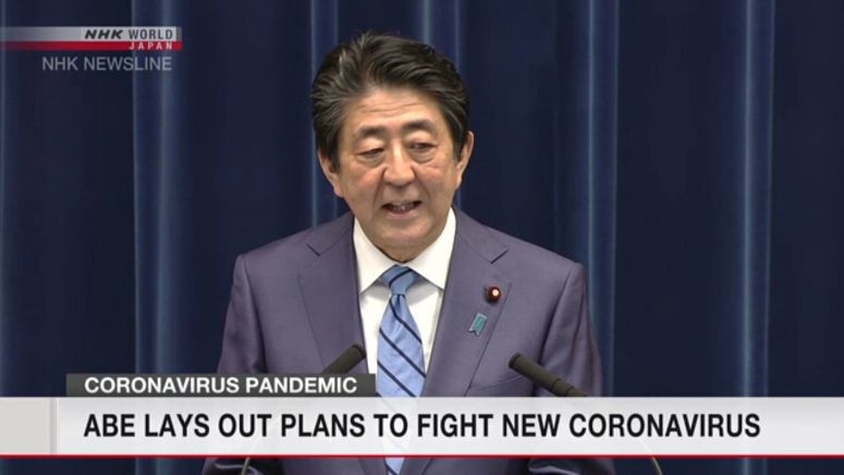 Abe lays out plans to fight new coronavirus