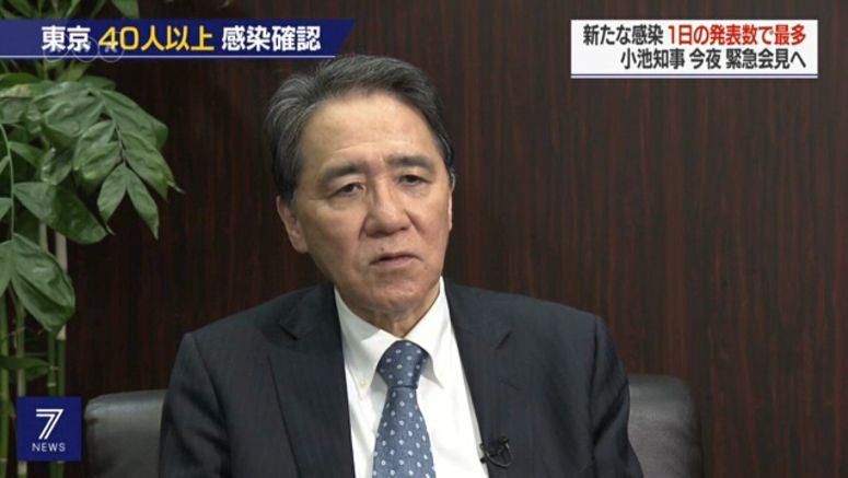 Expert calls for stepping up measures in Tokyo