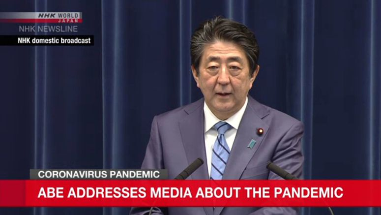 Abe: Japan not in situation to declare emergency