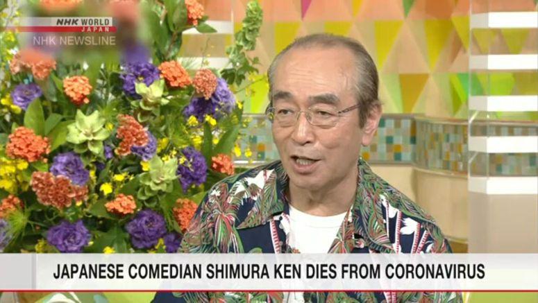 Coronavirus claims iconic comedian