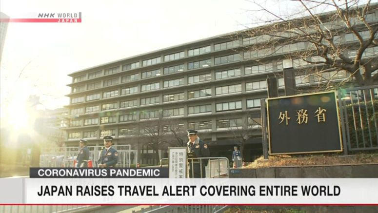 Japan raises travel alert for entire world
