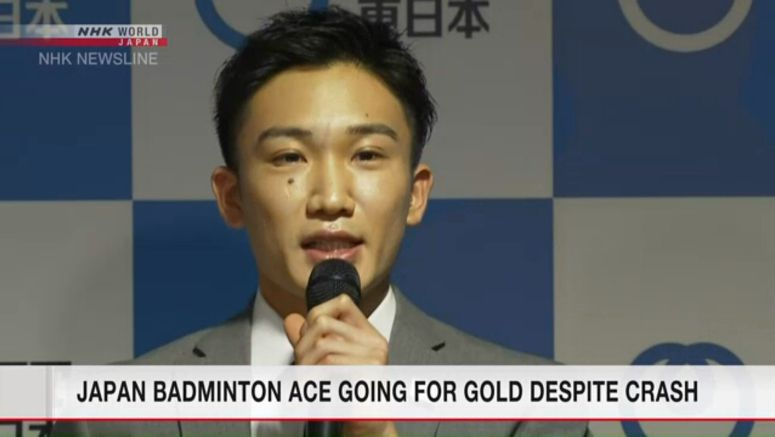 Momota says he will aim for gold at Tokyo Olympics