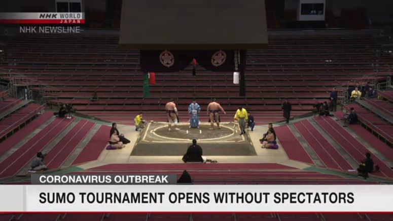 Grand Sumo Tournament opens without spectators