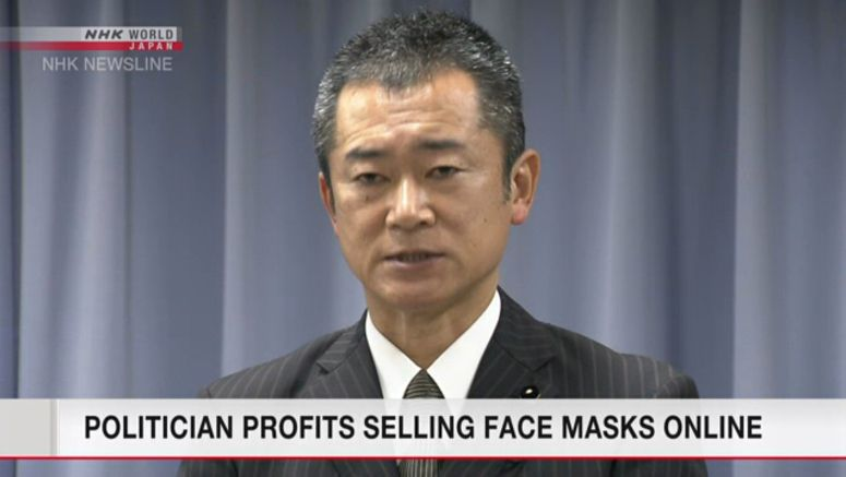 Politician apologizes for auctioning off masks