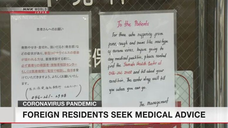 Foreign residents seek consultation amid outbreak