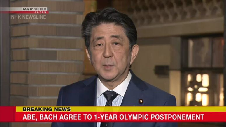 Abe, IOC head agree to hold Games by summer 2021