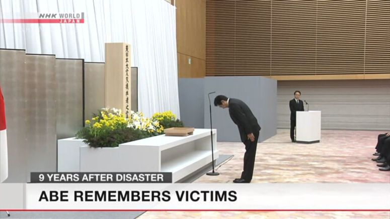 Abe offers silent prayer to mark disaster