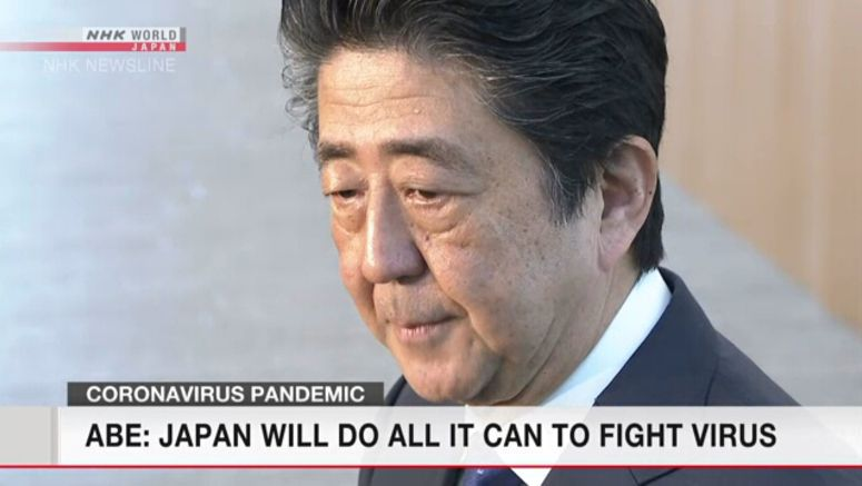 Abe: Japan will do all it can to fight virus