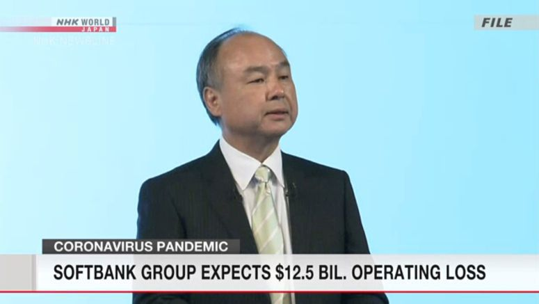 SoftBank Group to post $12.5 bil. loss for FY2019