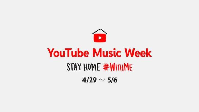 49 artists to participate in YouTube music program during Golden Week