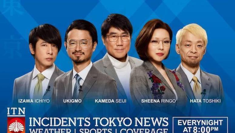 Watch Tokyo Jihen's PV for 'Eien no Fuzai Shomei'