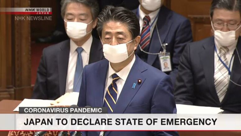 Prime Minister Abe to declare state of emergency