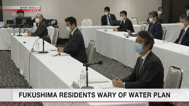 Fukushima residents cautious over water discharge