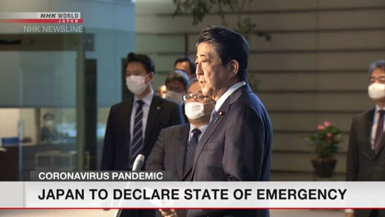Abe seeks public support for emergency measures