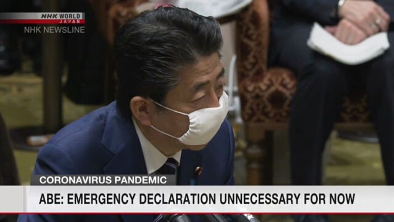 Abe: State of emergency not imminent