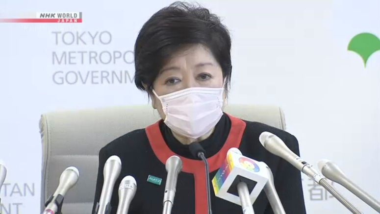 Tokyo Governor: all depend on citizen's behavior