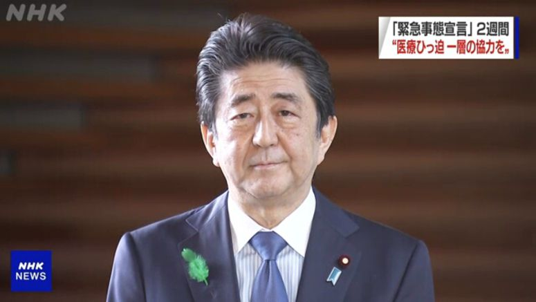 Abe seeks more cooperation from public