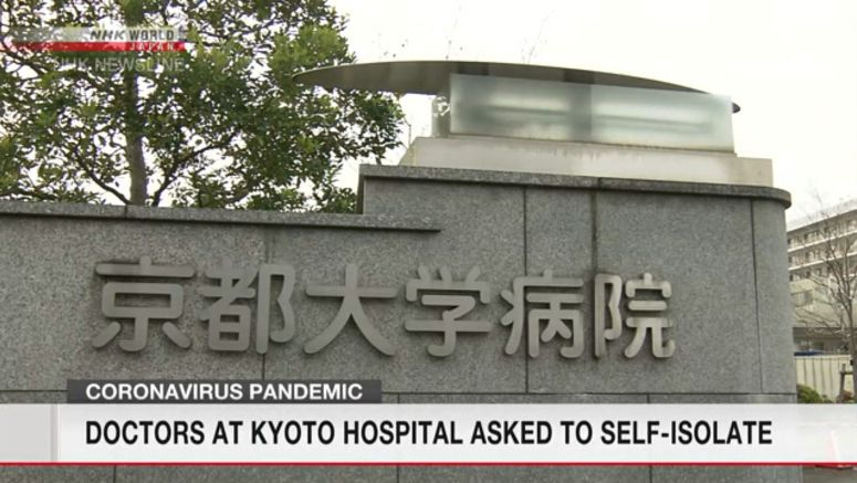 Kyoto Univ. doctors ordered to self-isolate
