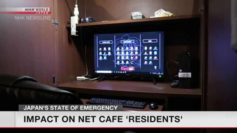Impact on net cafe 'residents'
